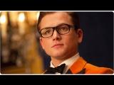 Kingsman׃ The Golden Circle Trailer #1 (2017)