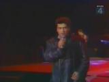 группа Любэ - Не губите, мужики (1990г)