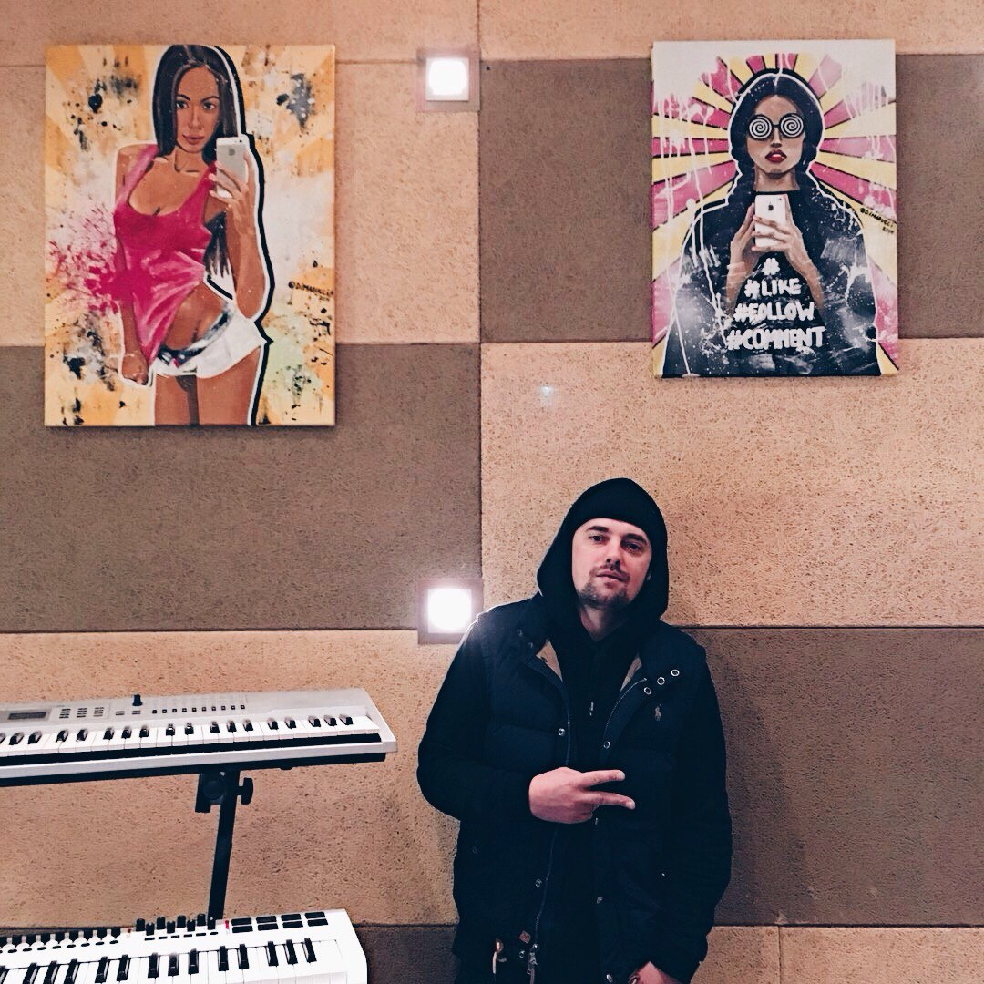DJ Nik-One Ник Уан