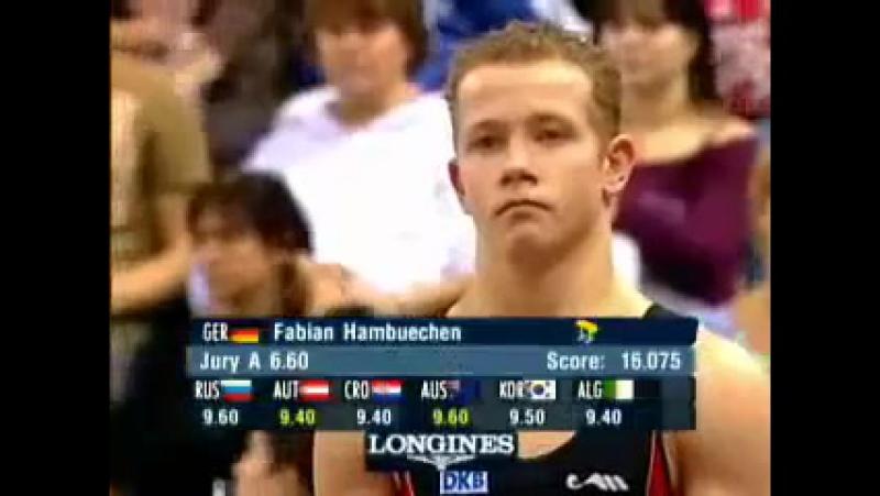 ЧМ 2006. Отдельные виды. Фабиан Хамбюхен - опорный прыжок