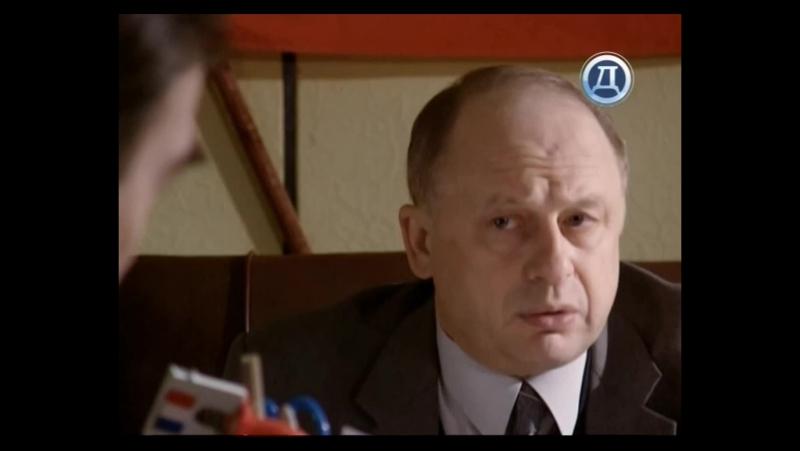 Агент национальной безопасности 3 5 серия ловушка на канале Русский Детектив