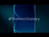Samsung Galaxy S8. Реплика