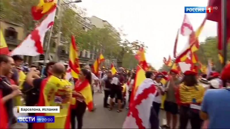 Россия 24 - Омраченный День Испании: крушение истребителя и потасовки радикалов - Россия 24