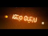 IGRO GURU #STEAM #GIVEAWAY #ХАЛЯВА #РАЗДАЧА #СТИМ #КЛЮЧИ
