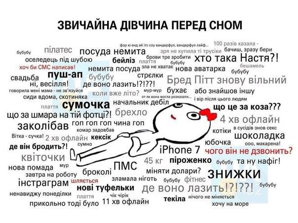 Фото №456239390 со страницы Дімы Чернеги
