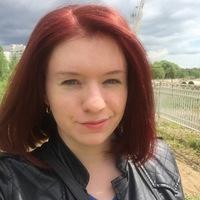 Ксения Чунаева