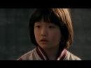 Лысая Гора / Na-moo-eobs-neun san 2008 / Режиссер Йонг Ким Со / драма