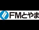 Die Kei Kashiyama DECAYS Comment Toyama FM 「J POP Factory」 30 12 2016