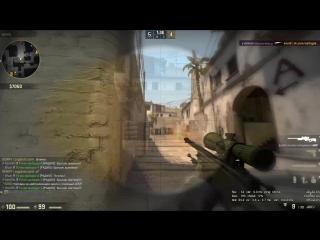 Прострел в ответ
