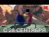 Дублированный трейлер фильма «Ежик Бобби: Колючие приключения»