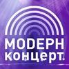 Модерн Концерт