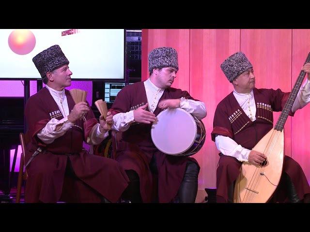Народный ансамбль адыгских музыкальных инструментов Удж