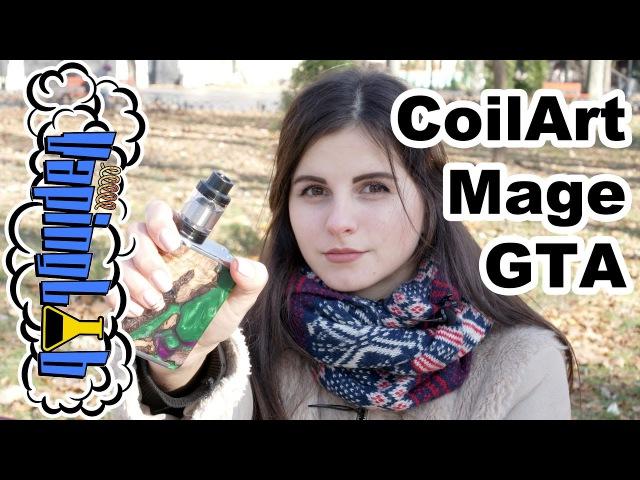 Обзор бакомайзера CoilART MAGE GTA
