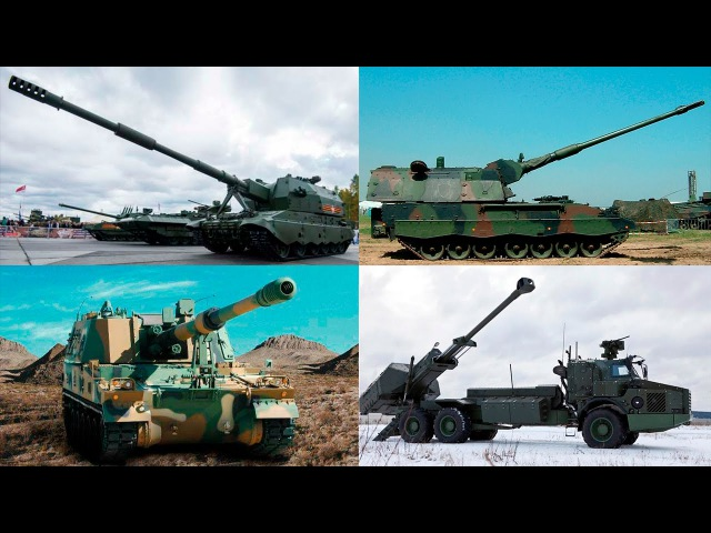 Top 10 Self Propelled Howitzer in the World 2017 - 2020