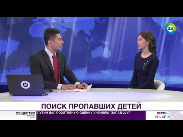 Собака напала на след пропавшего в Беловежской пуще мальчика