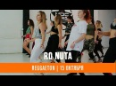 Reggaeton Choreo by Nuta Belyakova Yomil y el Dany Giras Nacionales