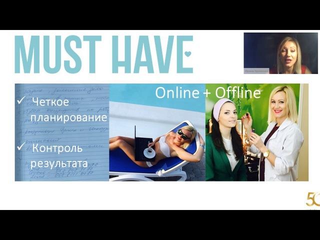 История успеха Ирина Яременко новый Бриллиантовый Директор Орифлэйм Украина