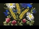 КЛЕВЕР -- ШКОЛА ВЫШИВКИ ЛЕНТАМИ Татьяны Шелиповой / How to Make CLOVER