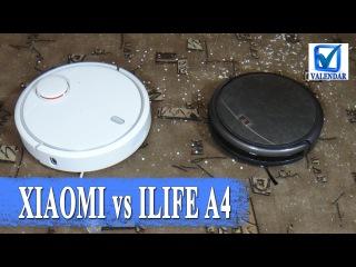 Как убирает Xiaomi Mi Robot Vacuum против ILIFE A4 сравнение качества уборки