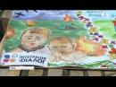 Діти Донбасу розповіли про життя в умовах війни