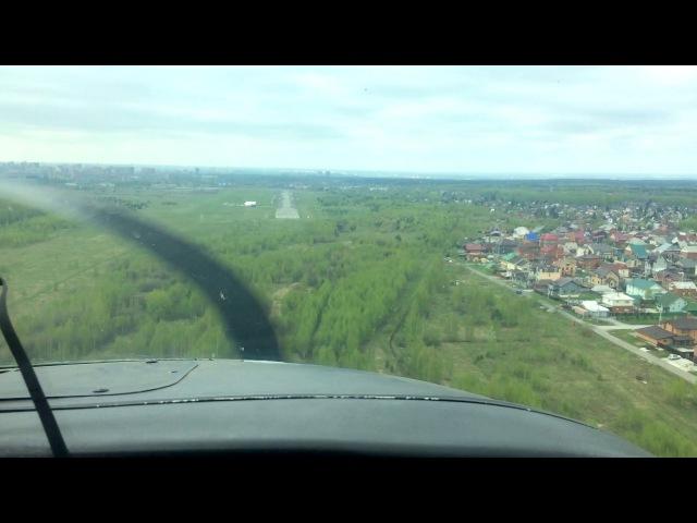 Полет из Омска в Новосибирск и обратно Cessna-182
