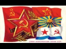 Советские поздравительные открытки к 23 февраля день армии и военно морского флота СССР