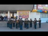 Военный оркестр Северная звезда - марш авиаторов