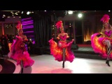 Dance Show Miss Alegria. Французский Кан-Кан, вечеринка в стиле Las Vegas!