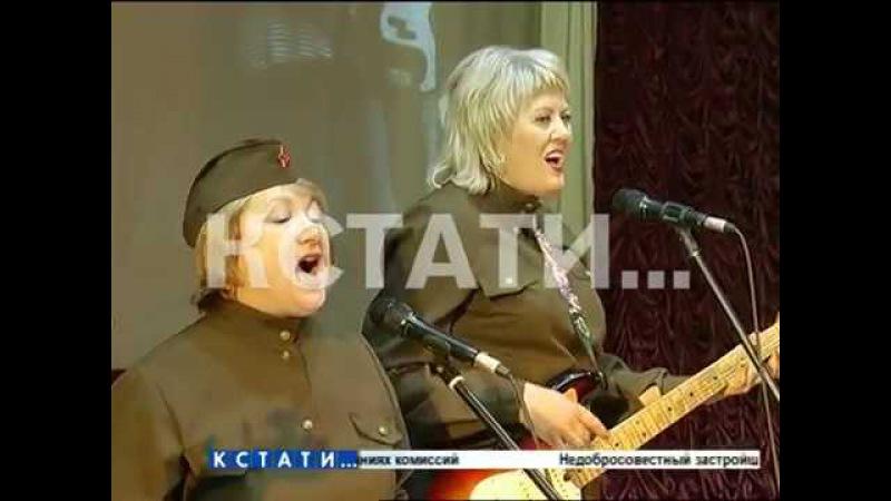 Маманя комбат Любэ по нижегородски это Люба