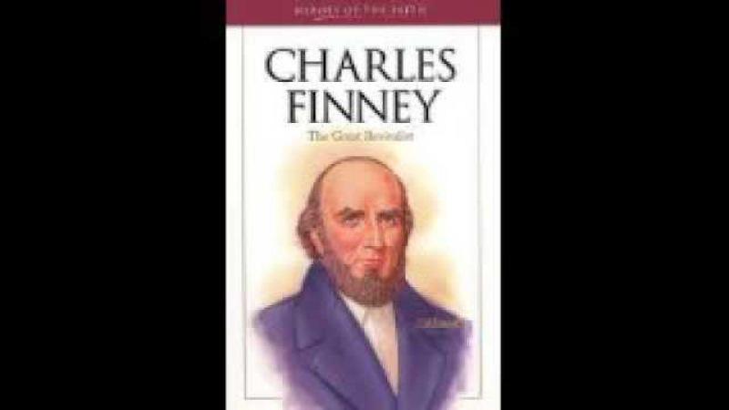 Пробуждение церкви_Чарльз Финней