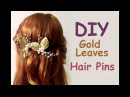 Easy DIY Gold Leaves Bridal Hair PIns Bohemian Style Hair Tutorial