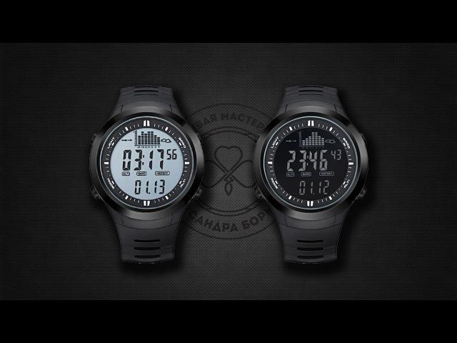 044.Spovan SPV709 - часы для рыбаков, альпинистов, выживальщиков, охотников и т.д.