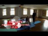 Йога ДарОМ - Акро-йога (26.03.17)