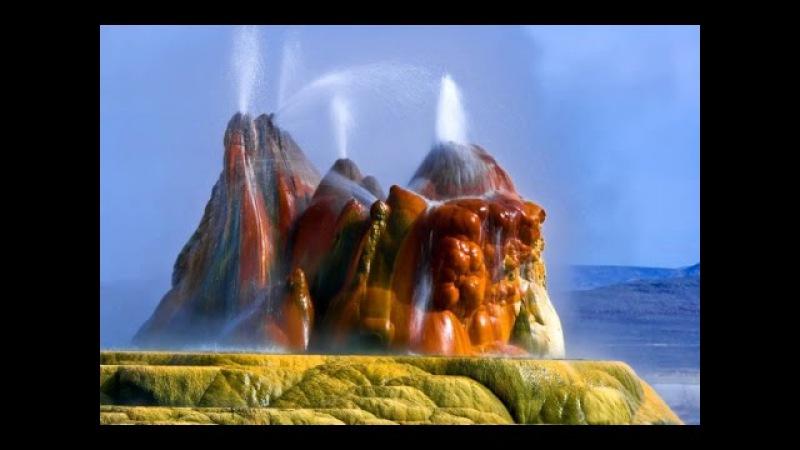 Самые красивые места мира Чудеса природы Топ самых красивых мест в мире 10 самых