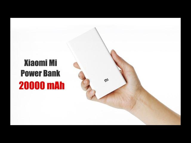 Портативное зарядное устройство Xiaomi Mi Power Bank 20000 mAh (Видео обзор 1)