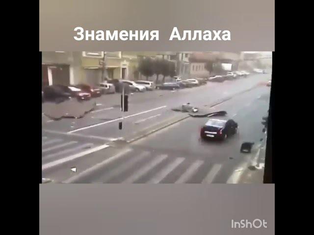 [Знамения Аллаhа] Ураган в Румынии август 2017г.