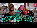 Raffa Moreira - Sprite Roxa part. DaLua [VIDEO CLIPE OFICIAL]