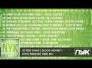 JO TERE SANG ( BLOOD MONEY ) - DJ NYK PROGRESSIVE TRANCE MIX