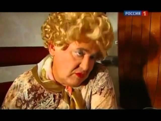 Городок - к/ф Убийство в Восточном экспрессе