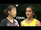 Nozomi OKUHARA vs PUSARLA V Sindhu Badminton 2017 World Championships Final