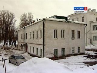 В костромских домах из-за оттепели текут и рушатся крыши