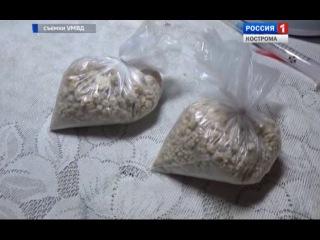 Полицейские задержали наркоторговца, снабжавшего героином костромскихдилеров