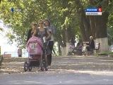 Жители Костромской области определят, какие парки и скверы благоустроить