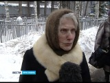 Вести-Ярославль от 9.12.16 20:45