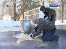 В Костроме задержали молодого человека, вытершего ноги о Мемориал Вечный огонь