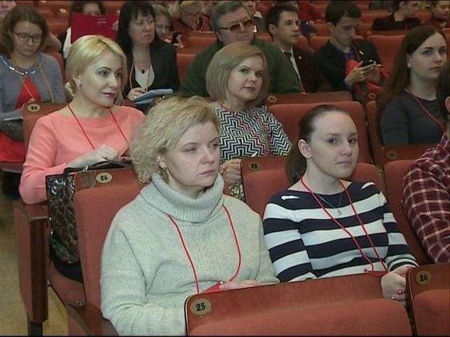 Ярославль открыл серию общероссийских форумов «Сообщество»