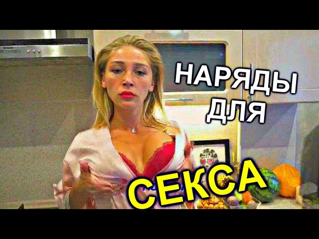 НОВЫЕ ВАЙНЫ ИДА ГАЛИЧ И НАСТЯ ИВЛЕЕВА 2017 | ЖЕНСКИЕ ВАЙНЫ | Galichida Agentgirl vines