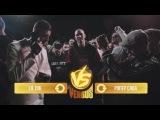 VERSUS #2 (сезон IV) Lil Dik VS Сява