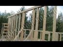 Строительство каркасного дома 8х10 м своими руками. Часть 10. Центральная стена ма ...