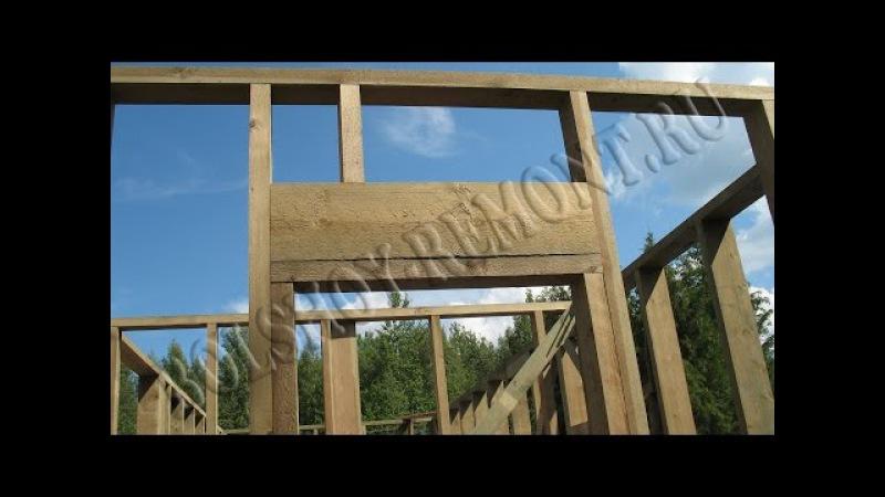Строительство каркасного дома 8х10 м своими руками. Часть 5. Внутренние перегородки